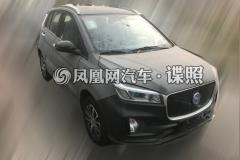 汉腾小型电动SUV实车曝光 明年春天上市
