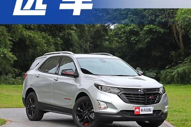 """17.49万起,号称""""性价比之王""""的中型SUV出新款,增配不加价!"""