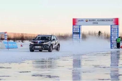 鏖战CCPC牙克石站低温极境,维特拉豪揽两冠