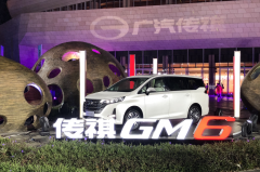 """又一""""黑马""""MPV来了,售价10.98万起,将对标别克GL6/奥德赛"""