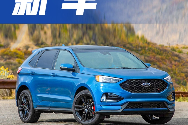 汉兰达的老对手!又一中型SUV新款亮相,外形帅气、动力升级!