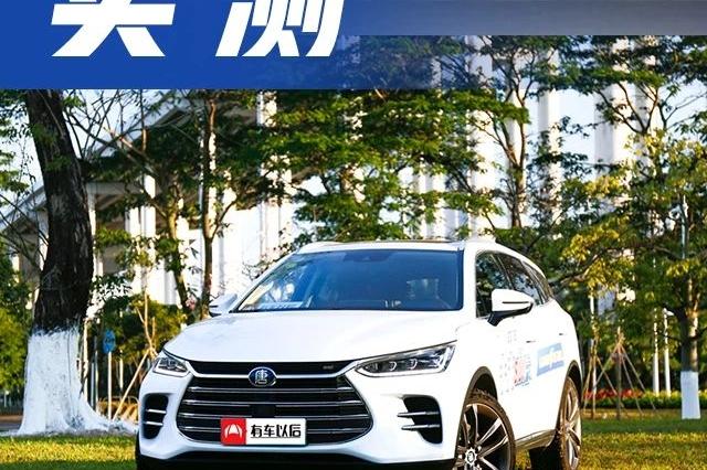 4.5秒破百,中国造最强中型SUV,除了跑得快,空间够用吗?