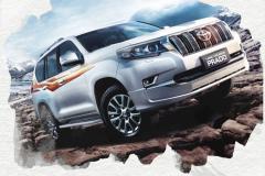 普拉多TX-L尊享版正式上市 售50.38-51.48万元