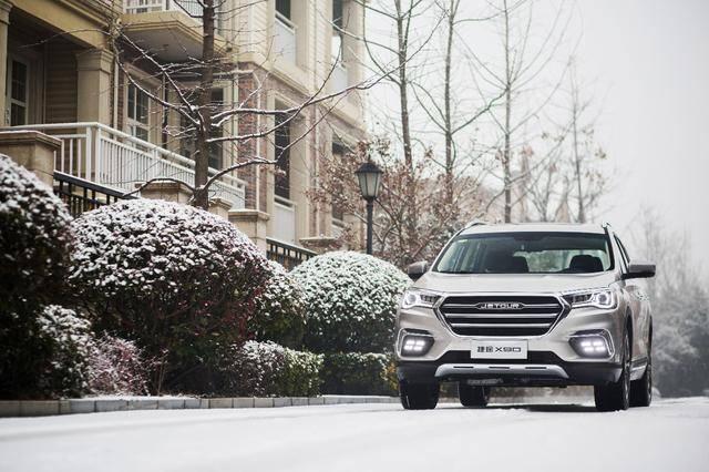舒适智能大六座SUV捷途X90 8.5万元起限量抢订