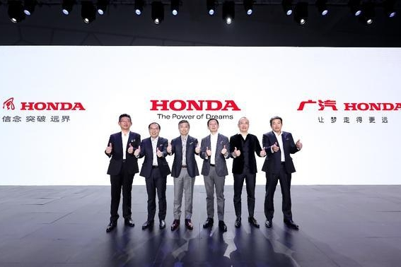 信息点太多 Honda 2019新年媒体大会看点都在这儿