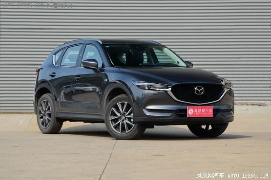CX-5南京地区平价销售中 欢迎试驾
