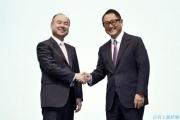 丰田未来战略:打造无缝出行服务