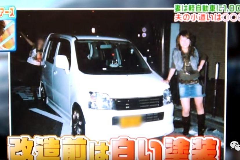 夫妻省吃俭用800万日元改装铃木北斗星,绝对是真爱了!
