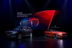 BMW大型豪华车阵容亮相 新款7系全球首发