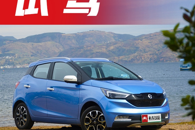 "NB!这款""中国版Smart""配置奇高,年轻人第一款车就选Ta!"