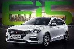2019款荣威Ei5上市 补贴后售12.88万元起