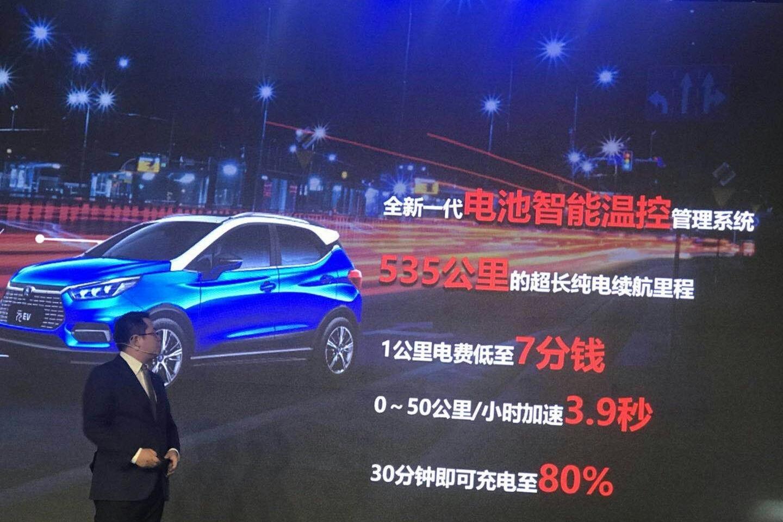 比亚迪元EV535预售11-14万元 1公里电费7分钱 会热卖吗?