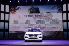 新款荣威Ei5登陆北京 更长续航提升竞争力