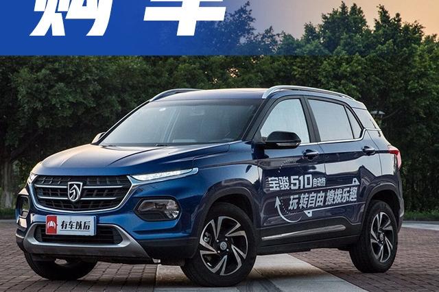 各个级别都有!2018年中国这几台SUV,不仅销量高还口碑好!