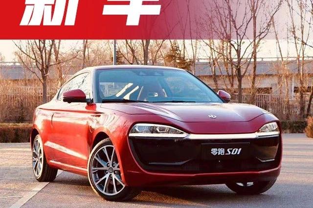 加速超快!今年1月份上市的零油耗车中,这几款最值得入手!