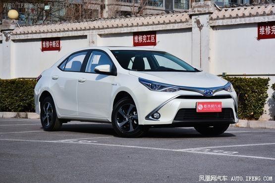丰田雷凌钜惠1.5万元 欢迎到店试乘试驾