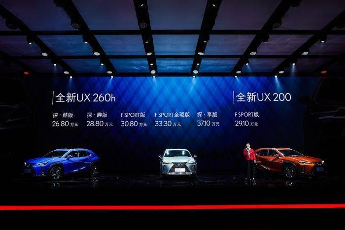 26.8万起雷克萨斯UX上市,不便宜,请给我一个不买丰田C-HR的理由