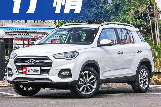 卖得好还降价!中国特火的4台合资SUV,现在居然优惠不少!