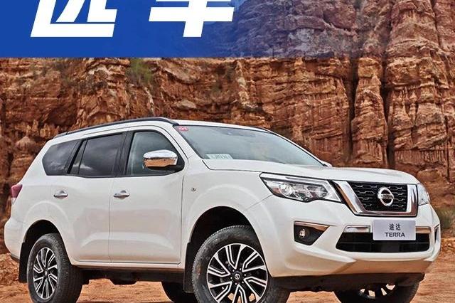 16.98万起,最便宜的合资中型SUV,越野堪比40万普拉多!