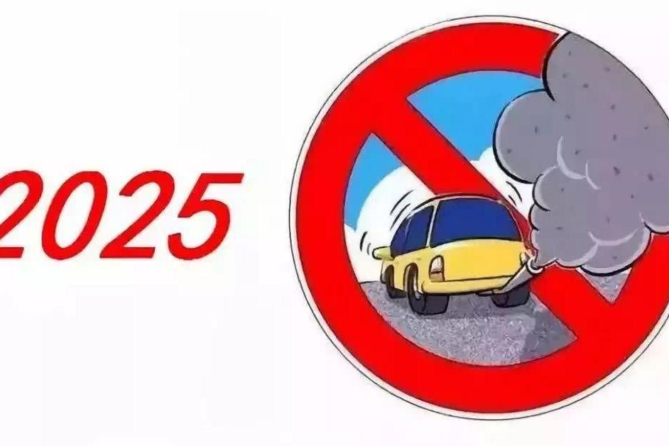 工信部《乘用车燃料消耗量评价方法及指标》公示解读!