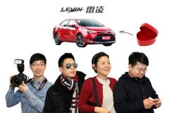 广汽丰田雷凌:一款满足多种买车要求的优秀车型