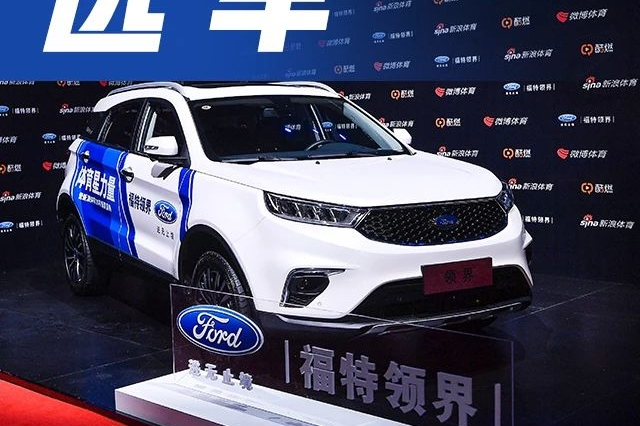 """10.98万起,刚上市的""""中国特供""""合资SUV,这样选最划算!"""