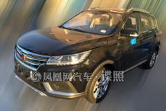 荣威RX3自动挡入门版谍照曝光 预计春天上市
