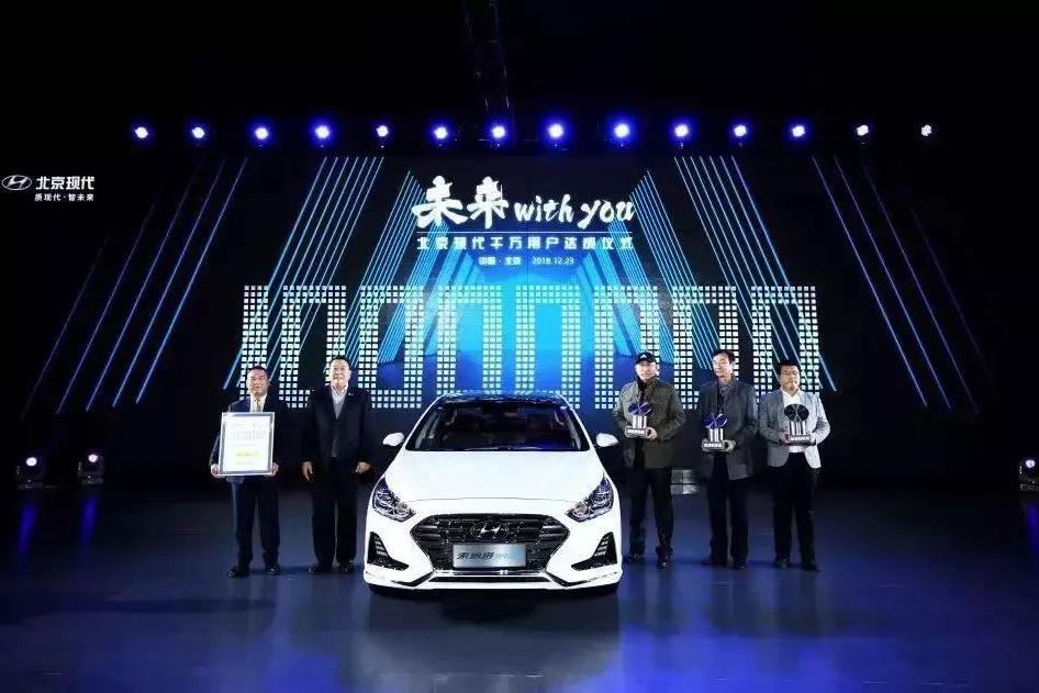 汽车商报丨北京现代:最坏的日子已经过去