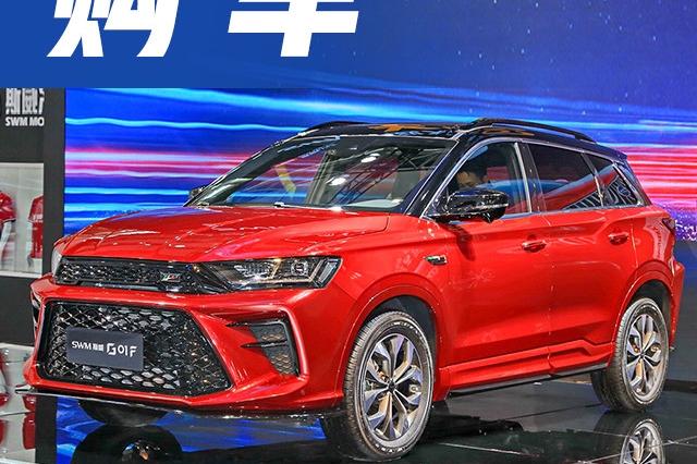 15万买这4台国产SUV,开车再也不用担心后背出汗了!
