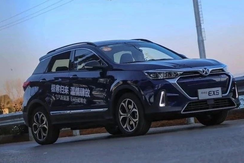 北汽新能源EX5补贴后16.99万元起售 A级纯电SUV再添新兵