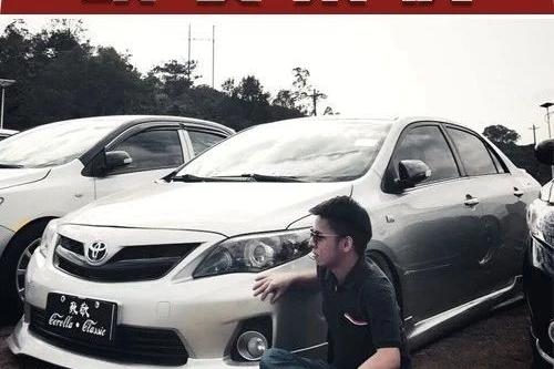 """""""为了爱你我差点付出生命"""",深圳车友丰田卡罗拉改装案例!"""