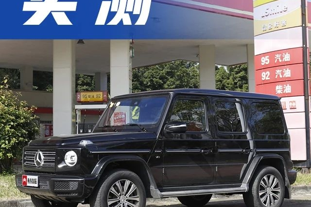 """99%男人的梦想座驾!全新一代""""硬派SUV之王"""",油耗表现曝光!"""