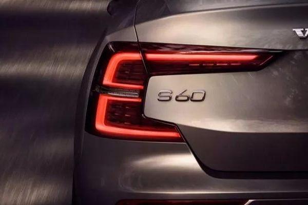 2019年最期待的新车,我心中只有沃尔沃S60L!