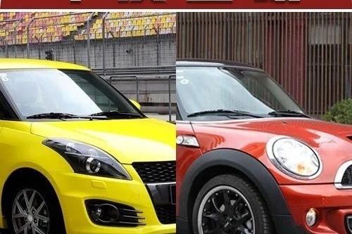【车友互动】Mini 1.6T和铃木速翼特,哪款车操控更好呢?