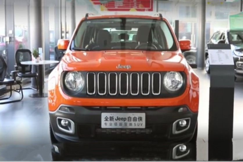 Jeep自由侠新增两款车型 到店实拍