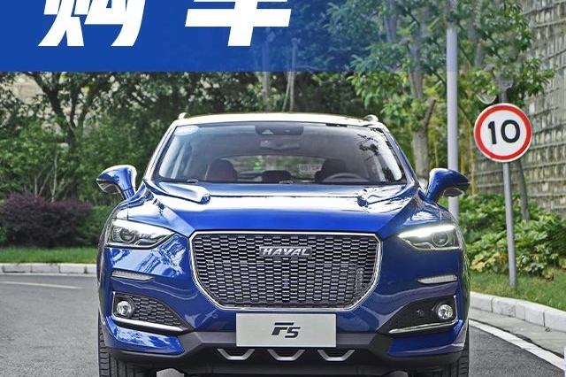 """10万出头买SUV不止H6、GS4,这些国产""""实力派""""也很值得买!"""
