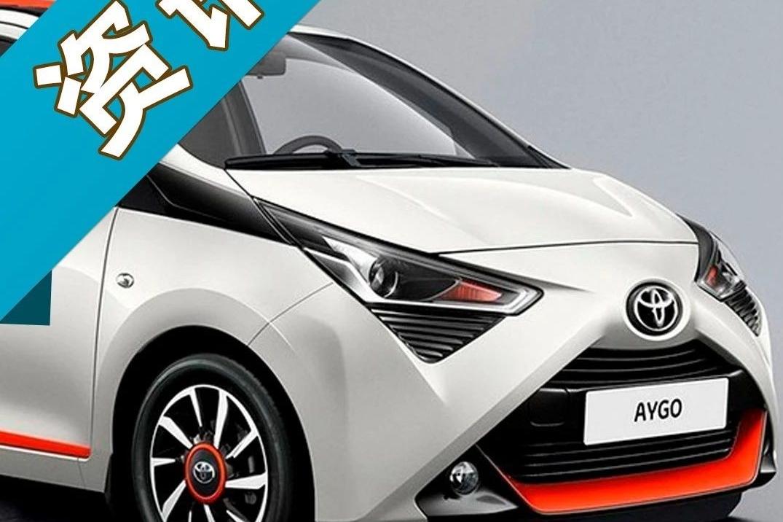 当年F0的原型车,现在丰田这辆车更加年轻运动,油耗堪比摩托!