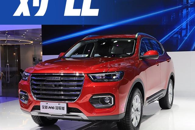 """15万内,去年上市的3台长城SUV""""内斗"""",谁能更胜一筹?"""