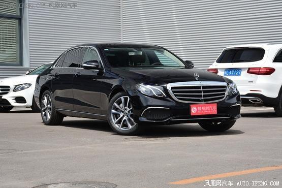 长春购奔驰E级享优惠4.08万元 现车在售