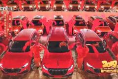 春晚亮相的红旗豪华SUV,能否成为国产最美SUV