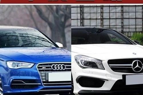 【车友互动】奥迪S3和奔驰CLA 45,你会选择哪辆?