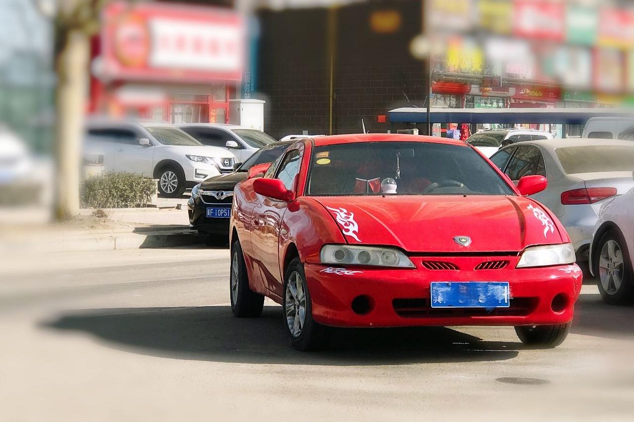 街头偶遇中国第一款超跑,顶配10万出头二手车才2万,油耗超低
