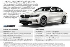 BMW 3新增插电式混动车型  或2020年发布