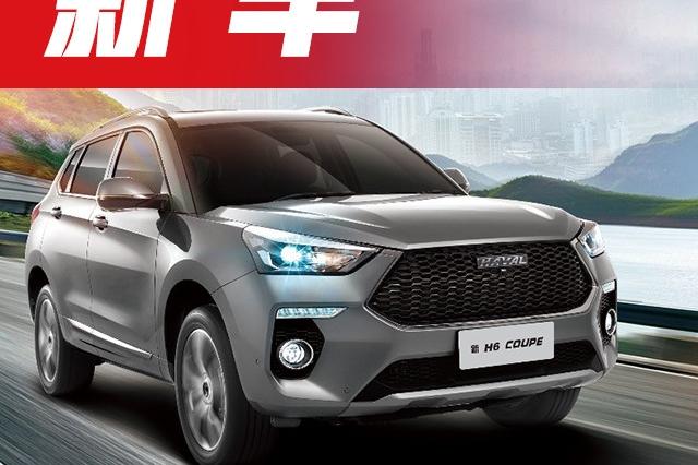 中国销量NO.1的SUV出新款,配置升级,售价9.6万起!