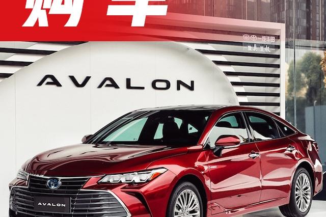 2019年,丰田将推3款重磅新车,朗逸、CR-V要紧张了!
