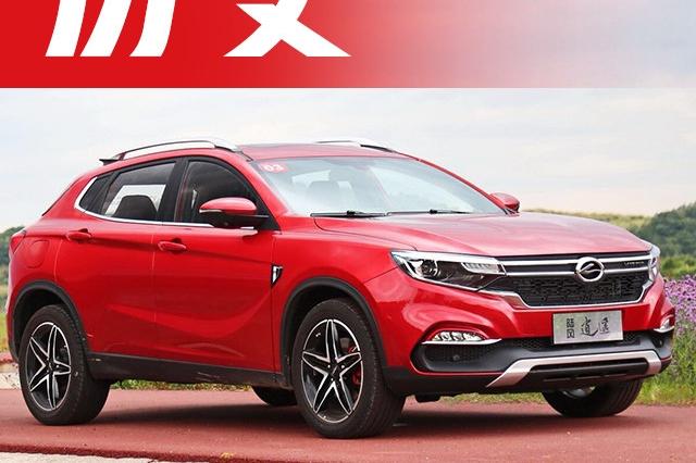 """中国数一数二的硬汉越野品牌,却因旗下车型长得像""""路虎""""被熟知"""