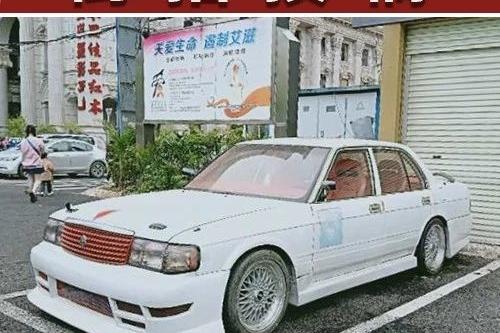 丰田皇冠安装了四个桶椅,这是要载着整车人漂移吗?丨街拍投稿353期