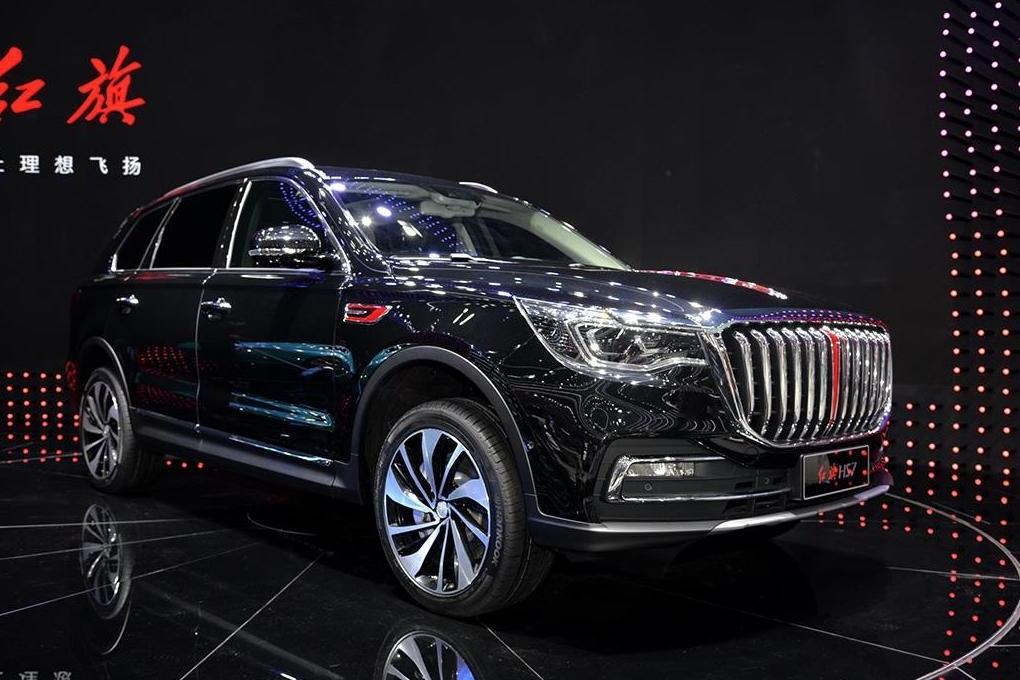 预售28万起,红旗旗舰SUV或5月上市,网友:还要啥BBA?