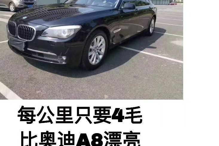 每公里油耗只要4毛,比奥迪A8漂亮,现售价26万,懂车的人都在等它!