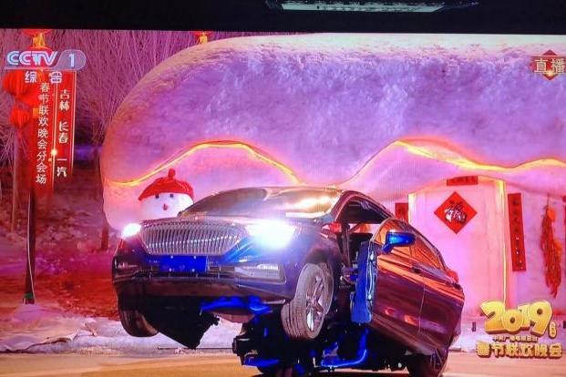 红旗开年销量创新高  两款重量级SUV申报图曝光
